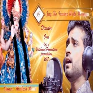 Hindu God Songs Archives - Music Bunch- Lyrics, Audio, Music